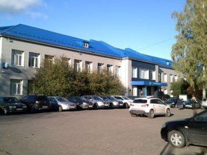 Налоговая инспекция ИФНС, Павловский Посад и Электрогорск