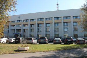 Налоговая инспекция №5, Подольск и Климовск