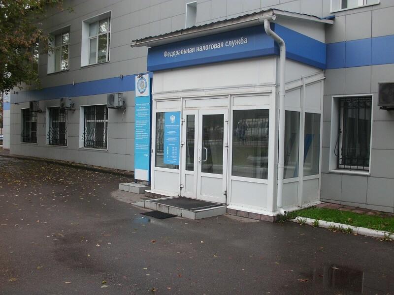 Налоговая инспекция Раменское