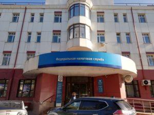 Налоговая инспекция ИФНС, Сергиев Посад