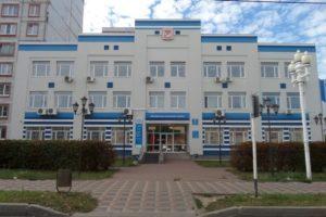 Налоговая инспекция ИФНС, Ступино