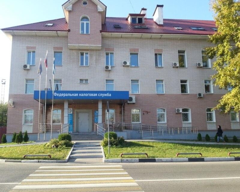 Налоговая инспекция №16, Щелково (Фрязино, Лосино-Петровский)