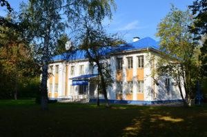 Налоговая инспекция ИФНС, Электросталь