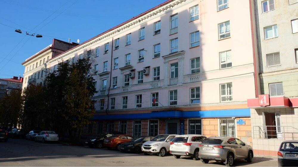 Налоговая инспекция Мурманск