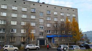 Налоговая инспекция №5, Оленегорск