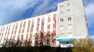 Налоговая инспекция №2, Североморск