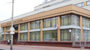 Налоговая инспекция №16 Нижний Новгород