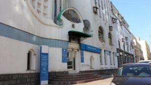 Налоговая инспекция по Канавинскому району Нижнего Новгорода