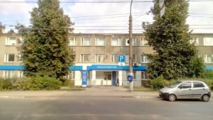 Налоговая по Ленинскому району Нижнего Новгорода