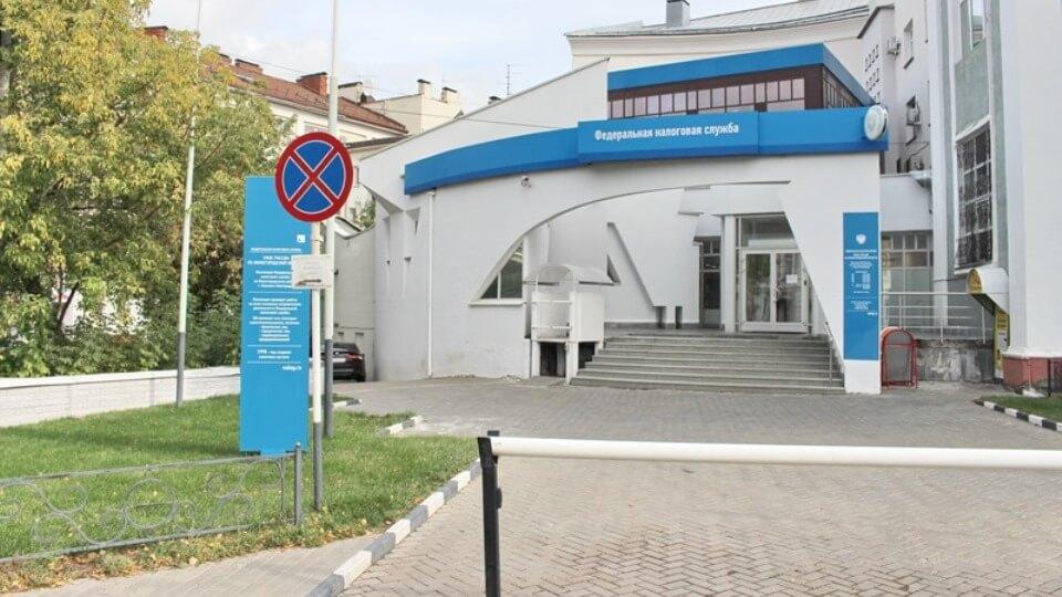 Налоговая инспекция по Нижегородскому району Нижнего Новгорода