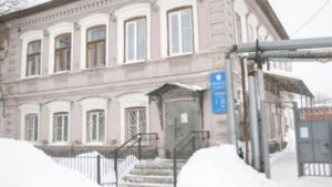 Налоговая инспекция Богородск