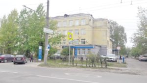 Налоговая инспекция №2, Дзержинск