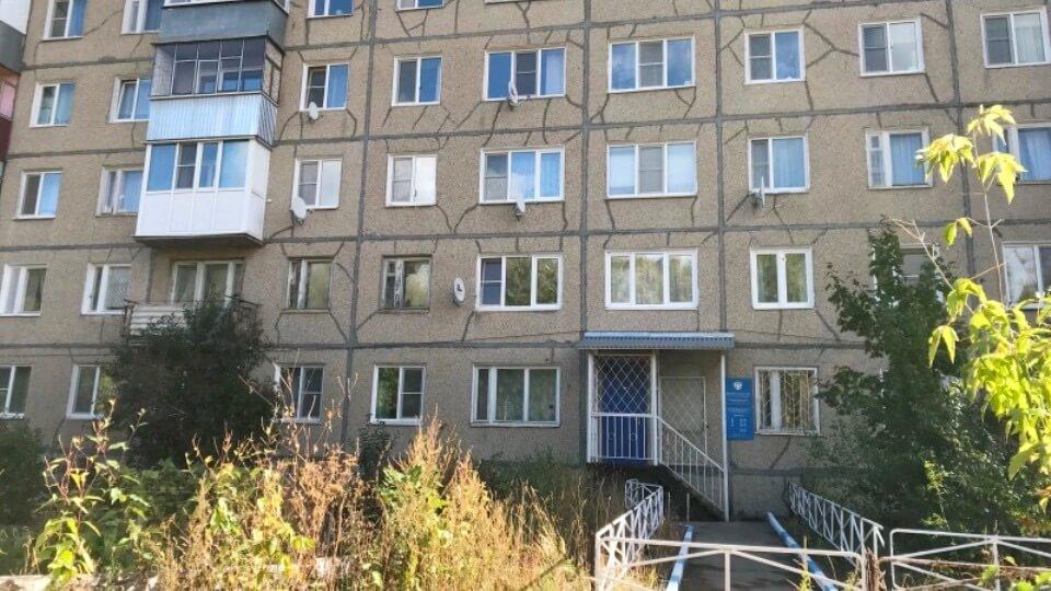 Налоговая инспекция Первомайск
