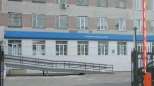 Налоговая инспекция №13 по Советскому и Первомайскому районам Новосибирска