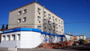Налоговая инспекция по Дзержинскому району Новосибирска