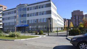 Налоговая инспекция по Железнодорожному району Новосибирска