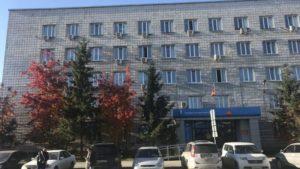 Налоговая инспекция по Октябрьскому району Новосибирска