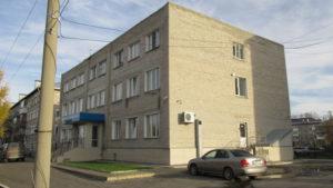 Налоговая инспекция №5, Барабинск