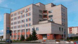 Налоговая инспекция Бердск