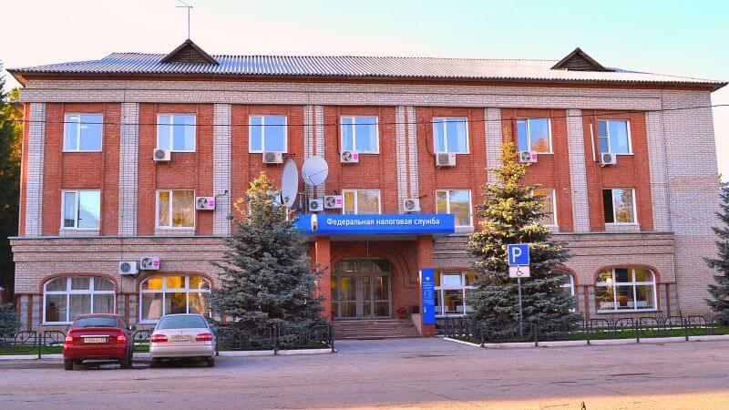 Налоговая инспекция №6, Ордынское