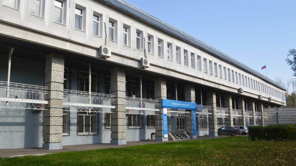 Налоговая инспекция №1 по Центральному округу Омска