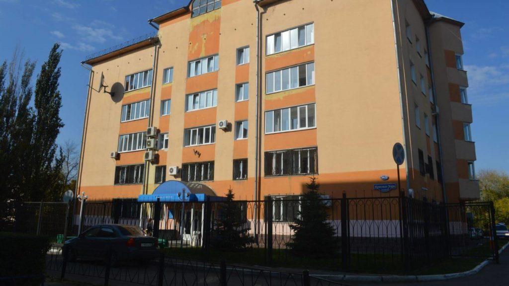 Налоговая инспекция №2 по Центральному округу Омска