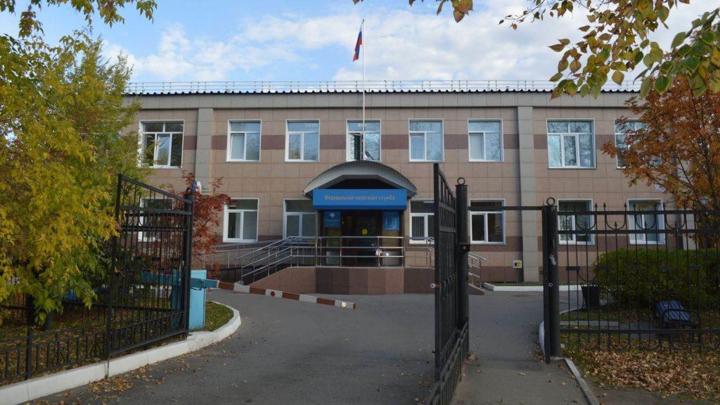Налоговая инспекция по Ленинскому АО №4, Омск