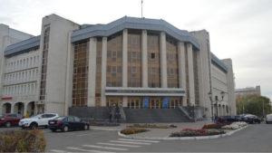 Налоговая инспекция №5 Омск