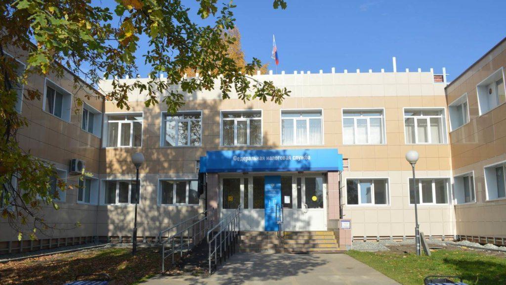 Налоговая инспекция по Советскому округу Омска