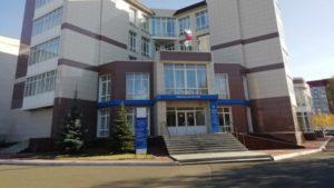 Налоговая инспекция №7, Оренбург