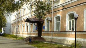 Налоговая инспекция по Промышленному району Оренбурга