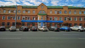 Налоговая инспекция ИФНС, Оренбург