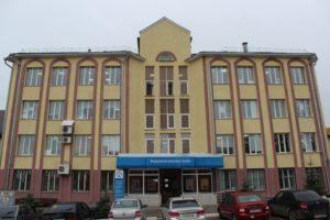 Налоговая инспекция №1, Бугуруслан