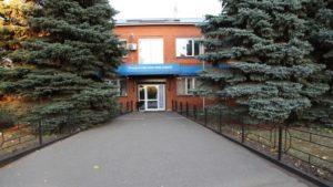 Налоговая инспекция №6, Новосергиевка