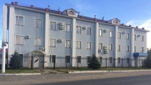Налоговая инспекция №5, Соль-Илецк