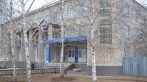Налоговая инспекция №4, Сорочинск