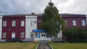 Налоговая инспекция №3, Бессоновка