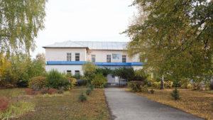 Налоговая инспекция №5, Никольск