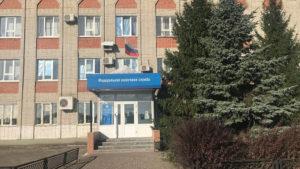 Налоговая инспекция №4, Сердобск