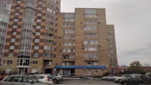 Налоговая инспекция №17 Пермь