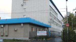 Налоговая инспекция по Дзержинскому району Перми