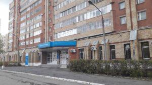 Налоговая инспекция по Индустриальному району Перми