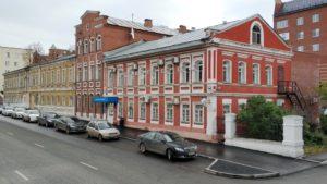 Налоговая инспекция по Ленинскому району Перми