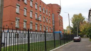 Налоговая инспекция по Мотовилихинскому району Перми