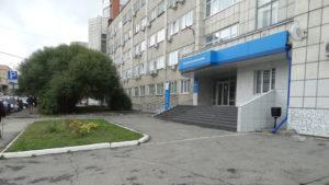 Налоговая инспекция по Свердловскому району Перми