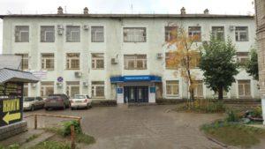 Налоговая инспекция №16, Краснокамск