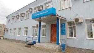 Налоговая инспекция №1, Кудымкар