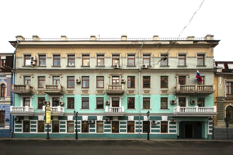 Налоговая инспекция по Фрунзенскому району Владивостока