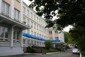 Налоговая инспекция по Ленинскому району Владивостока