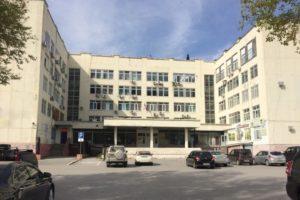 Налоговая инспекция №6, Дальнегорск